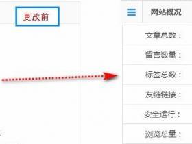 wordpress知更鸟begin博客主题概况代码美化记录