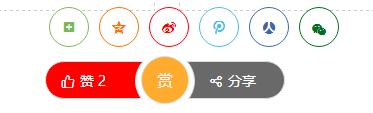 wordpress博客知更鸟begin主题分享按钮美化代码