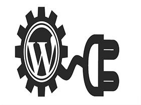 2018年8月汇总10款必备的WordPress常用插件推荐