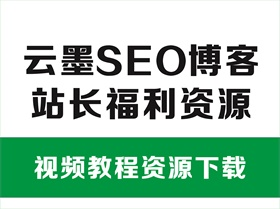 赣州网站建设教小白建站课程:域名注册+空间购买+绑定
