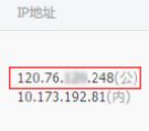 云服务器Linux操作系统宝塔控制面板安装教程