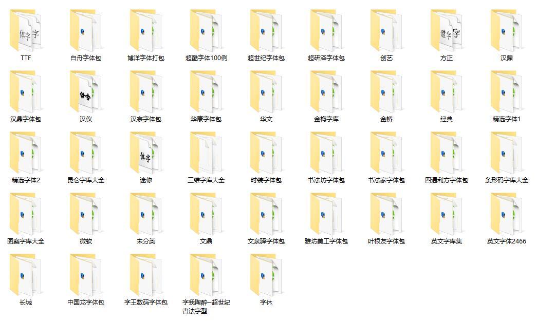赣州SEO赠送4.8G全网最全字体库下载