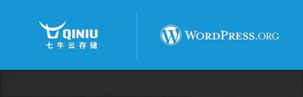 【WordPress插件】七牛云镜像存储不更新版本插件