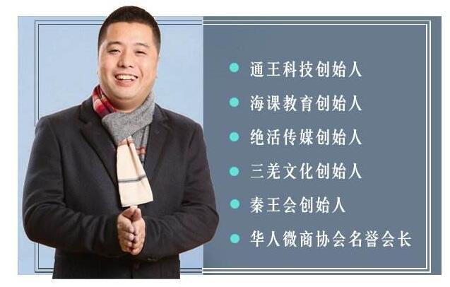 【SEO视频教程】商道火炎《SEO 快速赚钱实战密码》视频教程 百度云下载