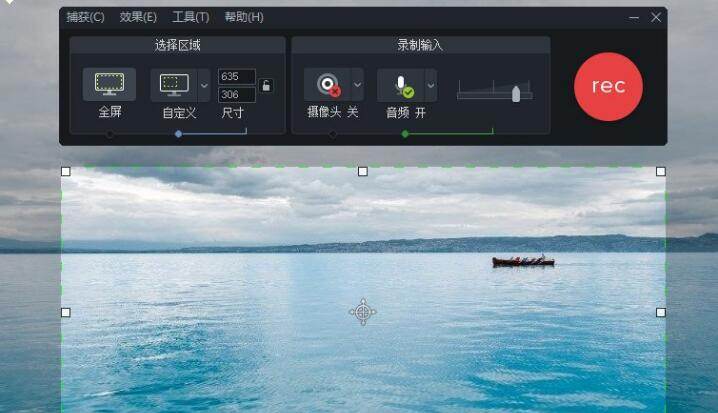 【PC软件】顶级屏幕录像编辑工具Camtasia Studio v9.1.1 官方版本及汉化补丁