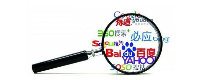 赣州SEO整理分享最新网盘搜索引擎大全(持续更新)