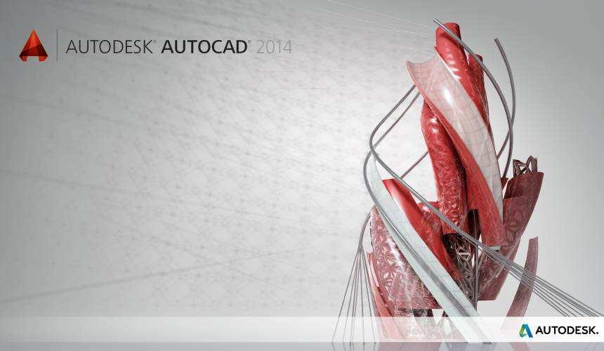 AutoCAD2014简体中文版安装视频教程