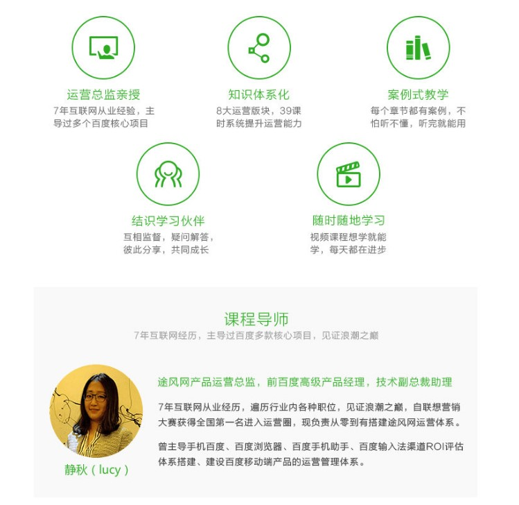 【新媒体运营视频教程】静秋姐姐手把手教你做互联网运营教程