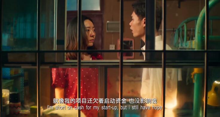2019年周星驰新喜剧之王超清资源