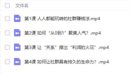 微信、QQ群从游击队到正规军【完结】