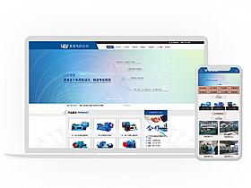 dedecms环保风机设备类公司企业官网网站织梦模板源码带后台手机端(S002)