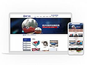 dedecms航运造船厂抽沙船设备类公司企业官网网站织梦模板源码带后台手机端(S001)