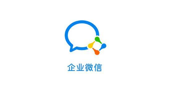 crm与scrm及企业微信scrm介绍