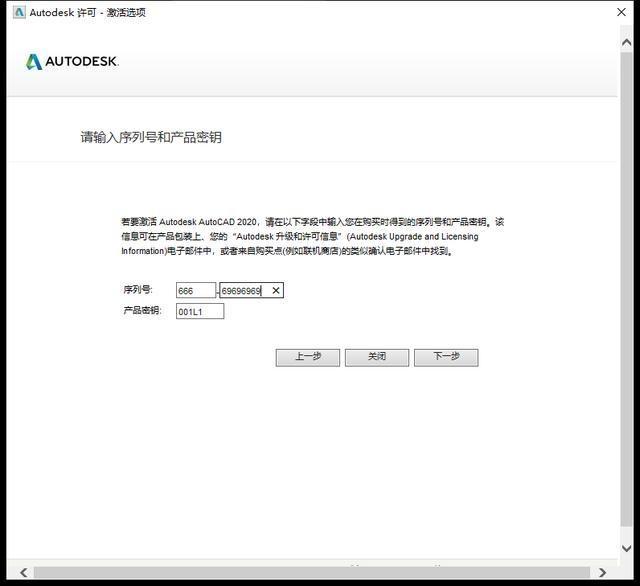 【CAD软件】AutoCAD2020安装教程及软件下载